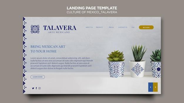 Целевая страница культуры мексики талавера Бесплатные Psd