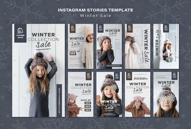 Storie di instagram di vendita collezione invernale bambino carino Psd Gratuite