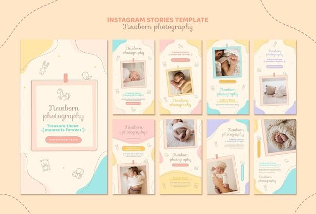 Симпатичные новорожденные истории instagram Бесплатные Psd