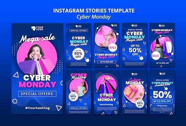Cyber monday social media stories Premium Psd
