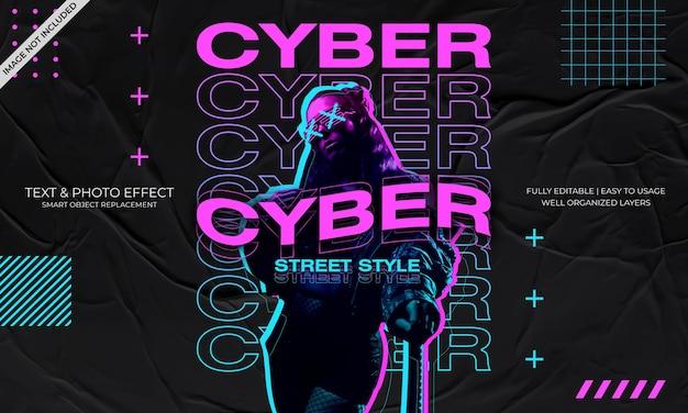 Шаблон cyber street photo and text effect Premium Psd
