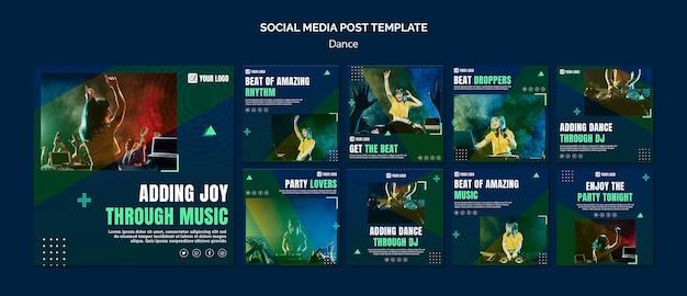 게시물 템플릿-댄스 개념 소셜 미디어 무료 PSD 파일