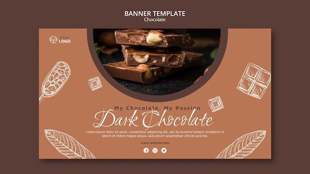 Темный шоколадный баннер шаблон Бесплатные Psd