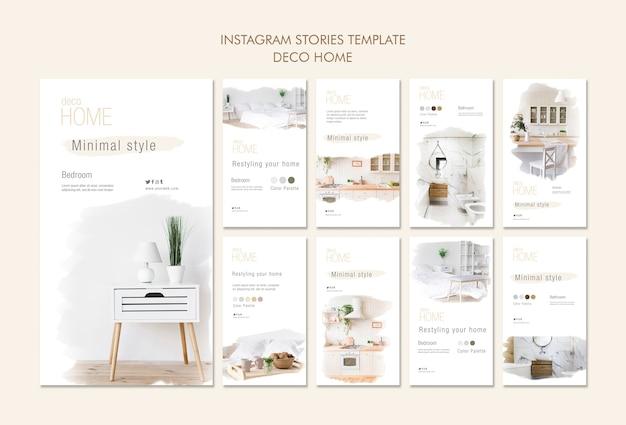Шаблон деко дома концепции instagram истории Premium Psd