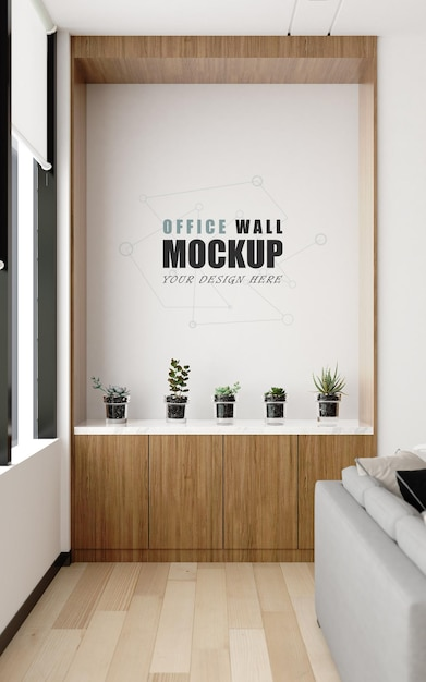 A decorative place in the management room wall mockup Premium Psd