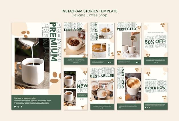 繊細なコーヒーショップinstagramストーリー 無料 Psd