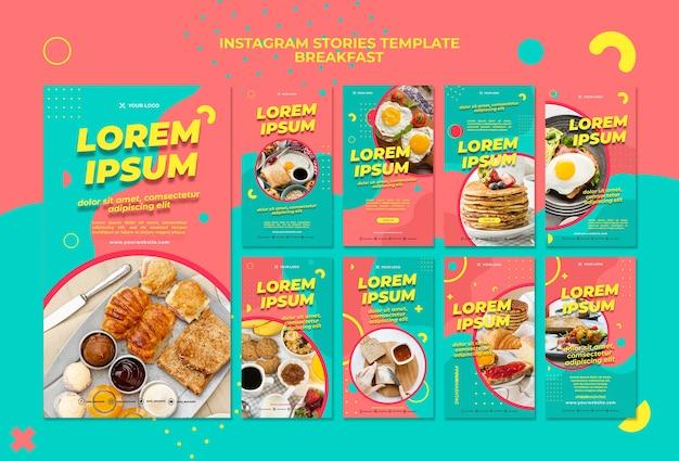 Вкусный завтрак instagram истории шаблонов Бесплатные Psd