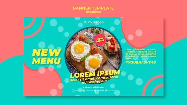 Шаблон баннера вкусный завтрак меню Бесплатные Psd