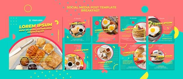 Вкусный завтрак в социальных сетях опубликовать шаблон Бесплатные Psd