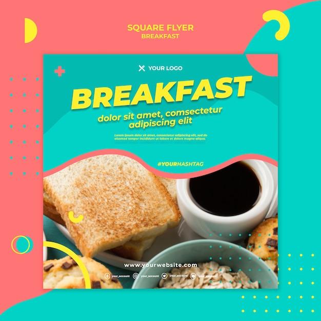Вкусный завтрак квадратный флаер шаблон Бесплатные Psd