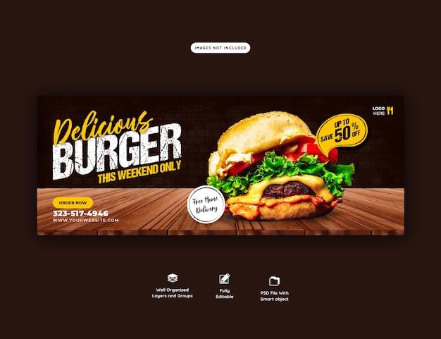 Вкусный бургер и шаблон обложки меню еды Premium Psd