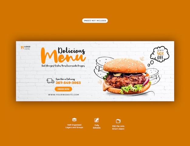 Вкусный гамбургер и еда меню фейсбук шаблон обложки Premium Psd