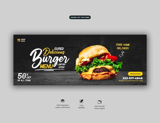 Шаблон обложки для меню в социальных сетях вкусного бургера и еды Premium Psd