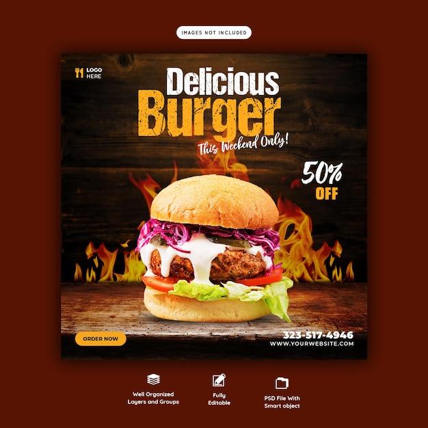 おいしいハンバーガーとフードメニューのソーシャルメディア投稿テンプレート 無料 Psd