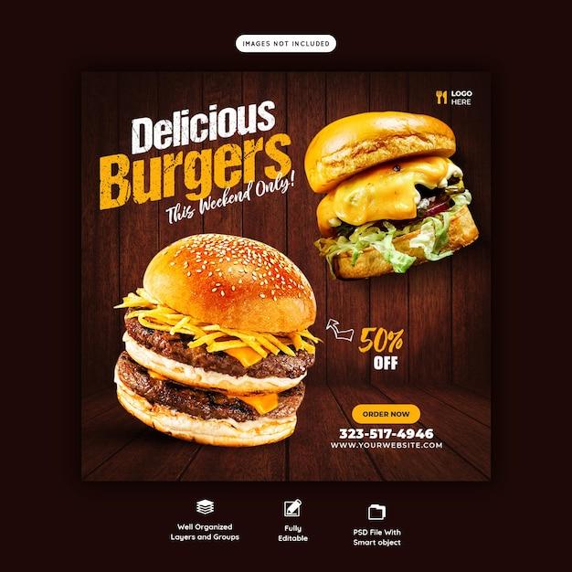 Шаблон сообщения в социальных сетях о вкусных бургерах и меню еды Бесплатные Psd