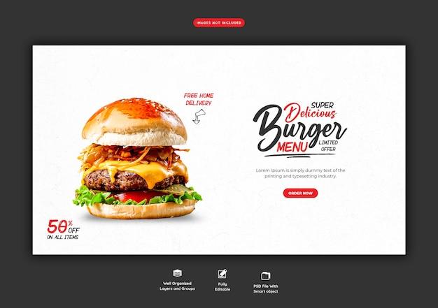 Шаблон веб-баннера меню вкусных бургеров и еды Бесплатные Psd