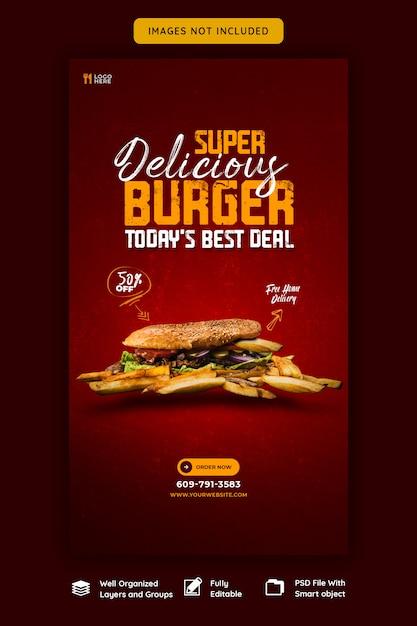 Delicious burger and food menu instagram story template Premium Psd