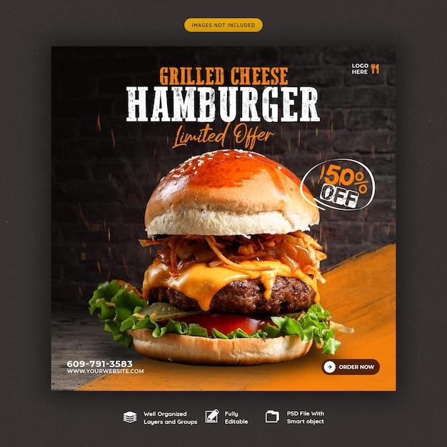 Hamburger delizioso e modello di banner di social media menu cibo Psd Gratuite