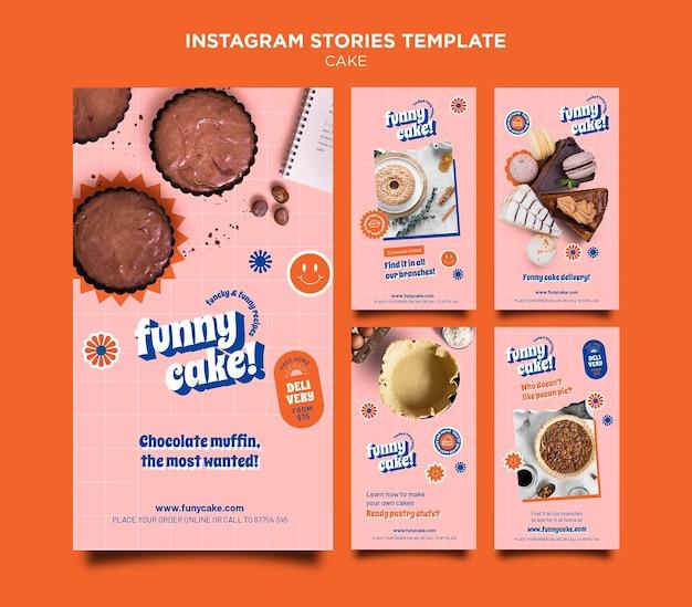 맛있는 케이크 Instagram 이야기 프리미엄 PSD 파일