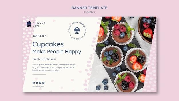 맛있는 컵 케이크 배너 서식 파일 무료 PSD 파일