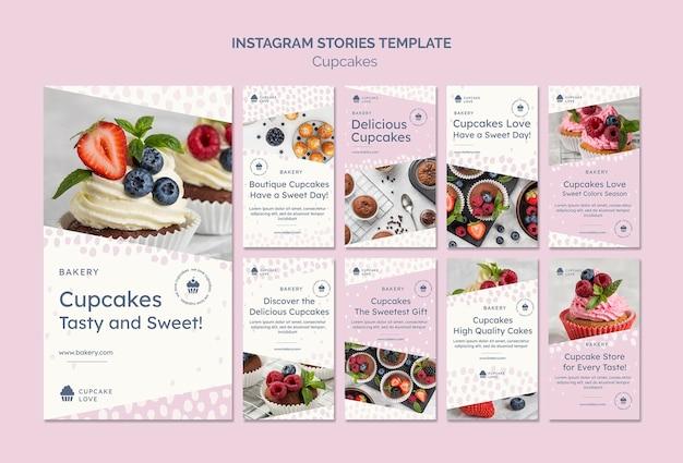 맛있는 컵 케이크 소셜 미디어 스토리 프리미엄 PSD 파일