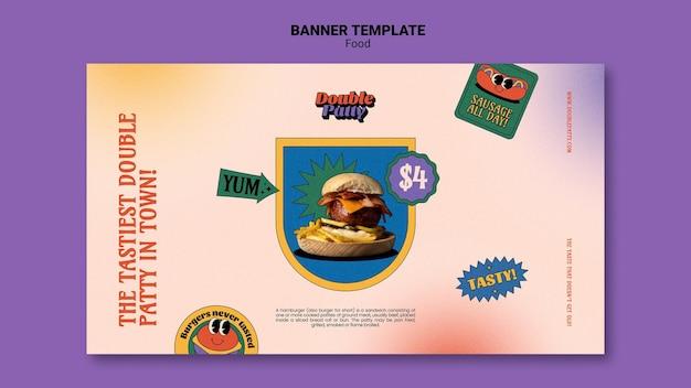 맛있는 음식 배너 서식 파일 무료 PSD 파일