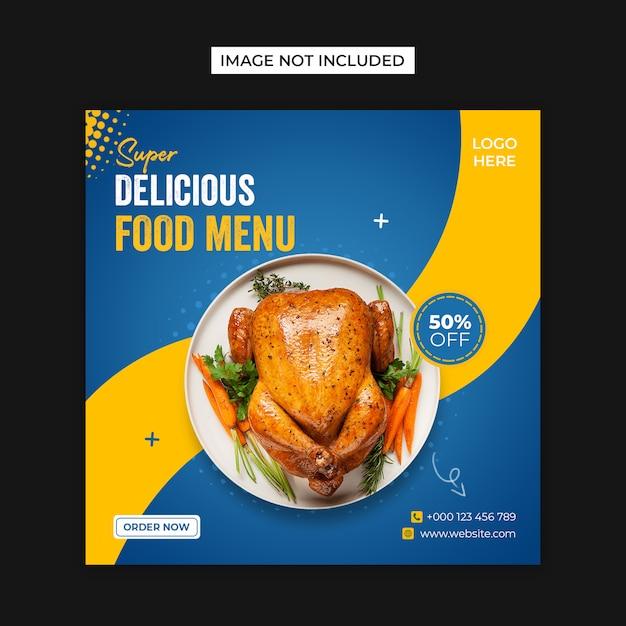 おいしい料理メニューのソーシャルメディアとinstagramの投稿テンプレート Premium Psd