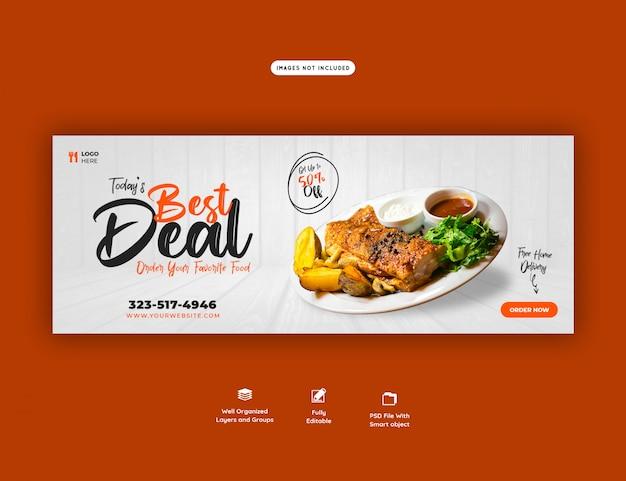 Шаблон обложки facebook для вкусной еды Premium Psd