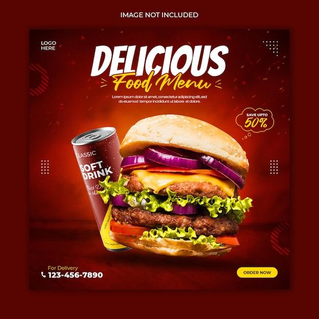 Вкусная еда в социальных сетях пост баннер шаблон Premium Psd