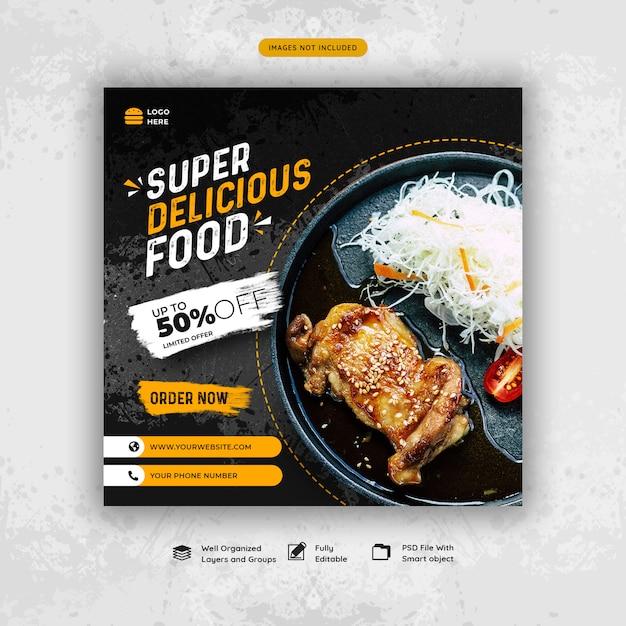 Delicious food social media post template Premium Psd