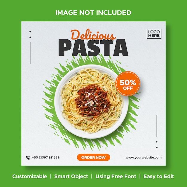 맛있는 파스타 음식 할인 메뉴 프로모션 소셜 미디어 인스 타 그램 포스트 배너 템플릿 프리미엄 PSD 파일