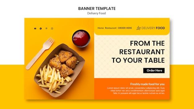 Шаблон горизонтального баннера доставки еды Бесплатные Psd