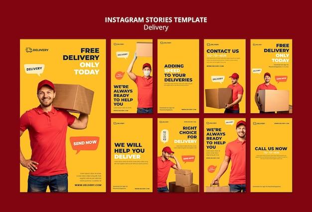 배달 instagram 이야기 템플릿 무료 PSD 파일