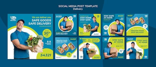 Сообщение службы доставки в социальных сетях Бесплатные Psd
