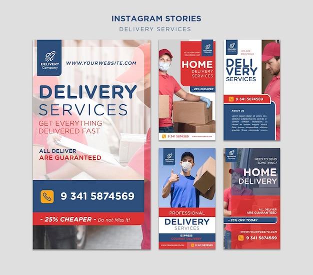 デリバリーサービスinstagramストーリーテンプレート Premium Psd