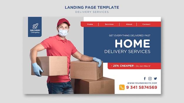配送サービステンプレートのランディングページ Premium Psd