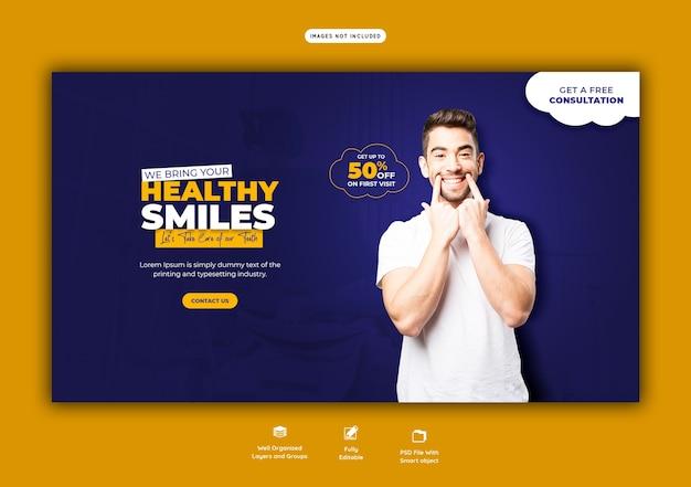치과 의사와 치과 치료 웹 배너 서식 파일 무료 PSD 파일