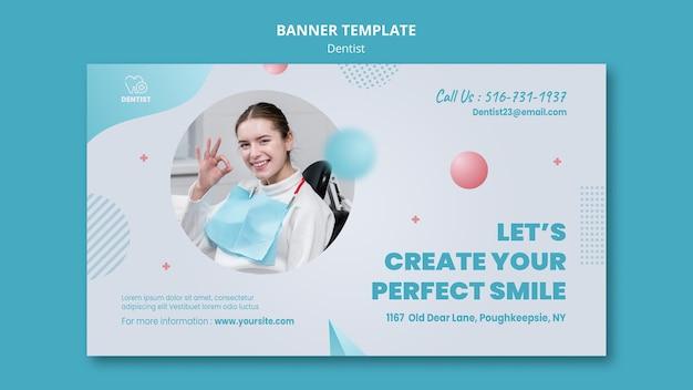 Banner modello clinica dentista Psd Gratuite