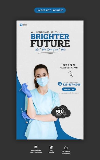 Dentista e cure dentistiche instagram e modello di storia di facebook Psd Gratuite