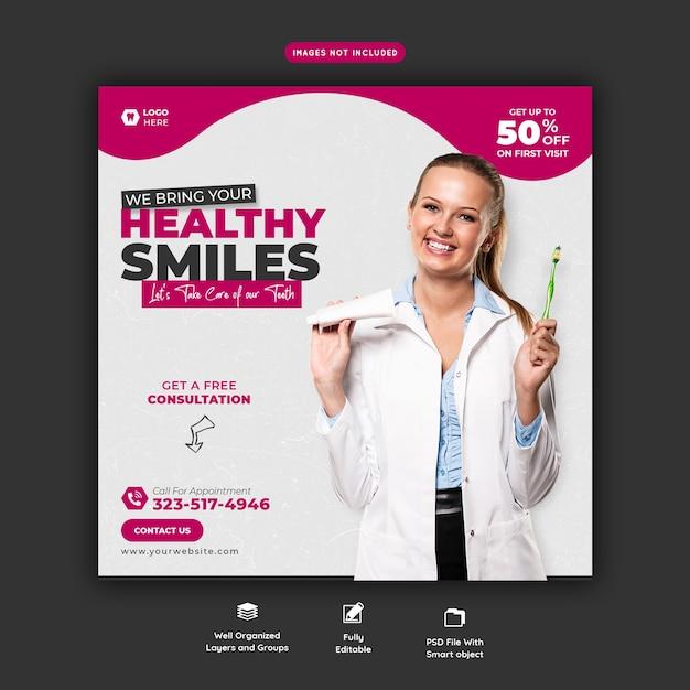 Modello di banner di social media per cure odontoiatriche e dentista Psd Gratuite