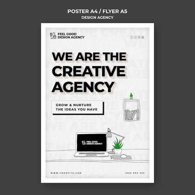 디자인 에이전시 포스터 템플릿 무료 PSD 파일