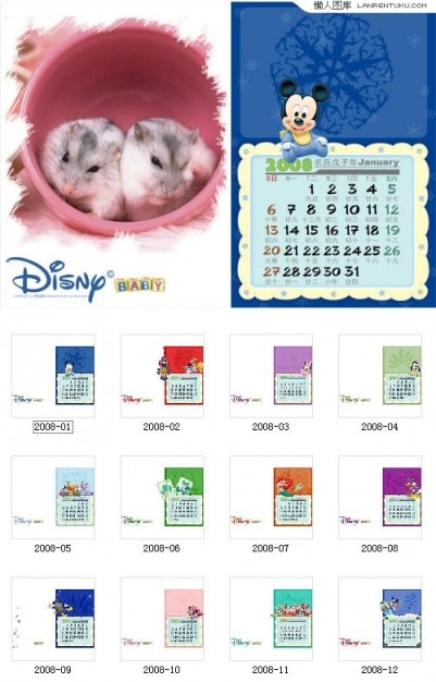 Kids Desk Calendar : Desk calendar for children psd file free download