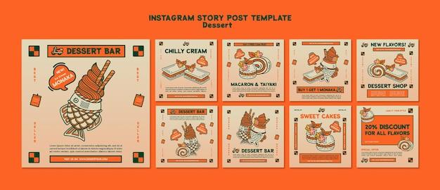 Сообщение в социальных сетях dessert Premium Psd