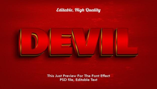 悪魔の3dテキストスタイル Premium Psd