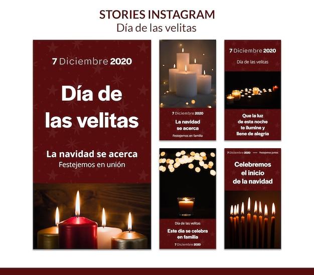 Dia de las velitasinstagramストーリーテンプレート Premium Psd