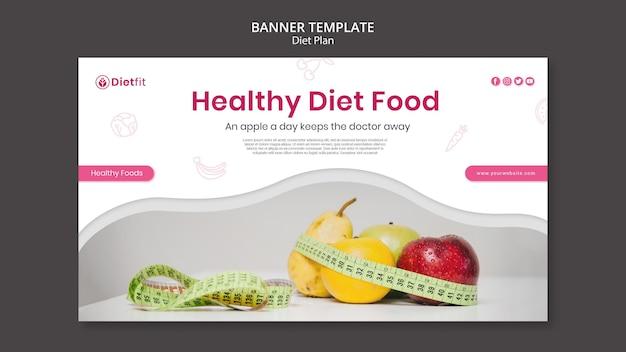 Modello di banner pubblicitario piano dietetico Psd Gratuite