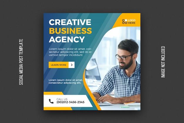 Digital agency social media post template Premium Psd