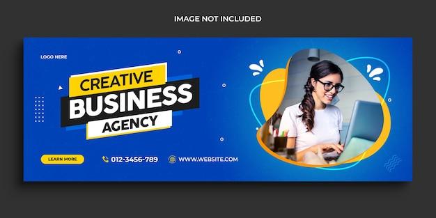 디지털 비즈니스 마케팅 프로모션 타임 라인 페이스 북 및 소셜 미디어 표지 템플릿 프리미엄 PSD 파일