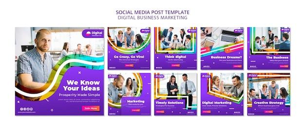 Сообщение о цифровом бизнес-маркетинге в социальных сетях Premium Psd