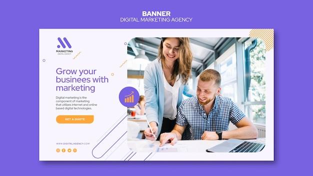 Шаблон баннера агентства цифрового маркетинга Бесплатные Psd